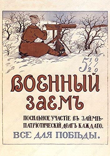UpCrafts Studio Design WW1 Russian Propaganda Poster - Military War Loan (11.7x16.5, Unframed Posters)