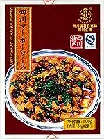 ユウキ食品 四川マーボーソース(辛口)花椒粉付き 4人前分×2袋セット