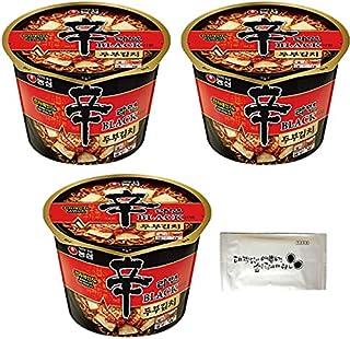 辛ラーメンブラック 豆腐キムチカップ 3食セット お手拭き付 | なめらかな食感の豆腐と歯ごたえあるキムチが、キムチチゲの味を再現 | 農心 韓国カップ麺 カップラーメン 非常食 保存食