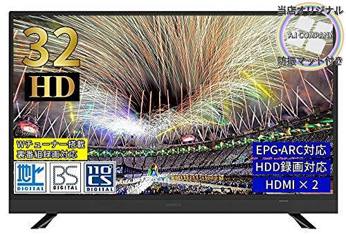 32V型 Wチューナー搭載 地上・BS・110度CSデジタルハイビジョン液晶テレビ EPG ARC 外付けHDD録画・裏番組録画対応 A.I COMPANYオリジナル防振マット付き
