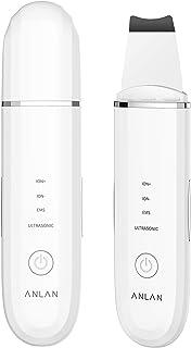 ウォーターピーリング ANLAN 超音波 美顔器 超音波ピーリング 超音波振動 EMS イオン導入 イオン導出 USB充電式 毛穴 黒ずみ 角質 汚れ除去 Type-C充電式 日本語説明書付き 母の日