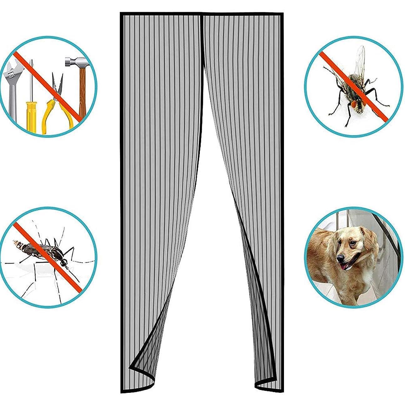慣れるワックスコンドーム網戸 マグネット,自動式磁気 で閉まる 蚊取り 虫よけ ドアカーテン,取付簡単,適用 ドア/ベランダ/玄関/子供部屋/屋内でも, 黒