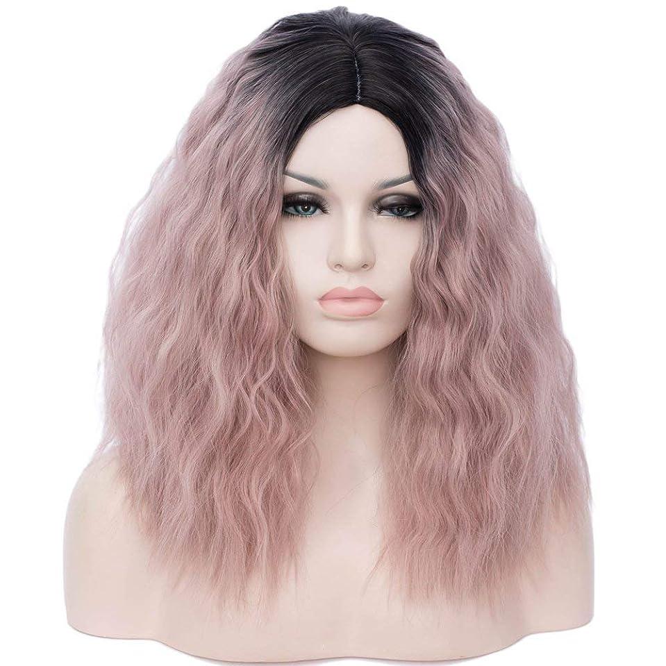 円形の偶然の精神短い波状のかつら2トーン合成繊維かつら黒ピンクミディアム長さカーリーかつら女性のための毎日のパーティー