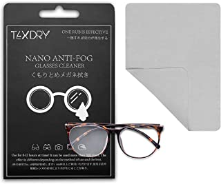 Anti-Fog Wipes for Glasses- Nano Anti Fog Cloth for Eyeglasses/Goggles/Cell Phones/Motorcycle/Camera Lens/Screens/Reusable Defogger Wipes/Fog-Free-1 PC