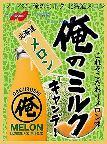 ノーベル 俺のミルク 北海道メロン 80g