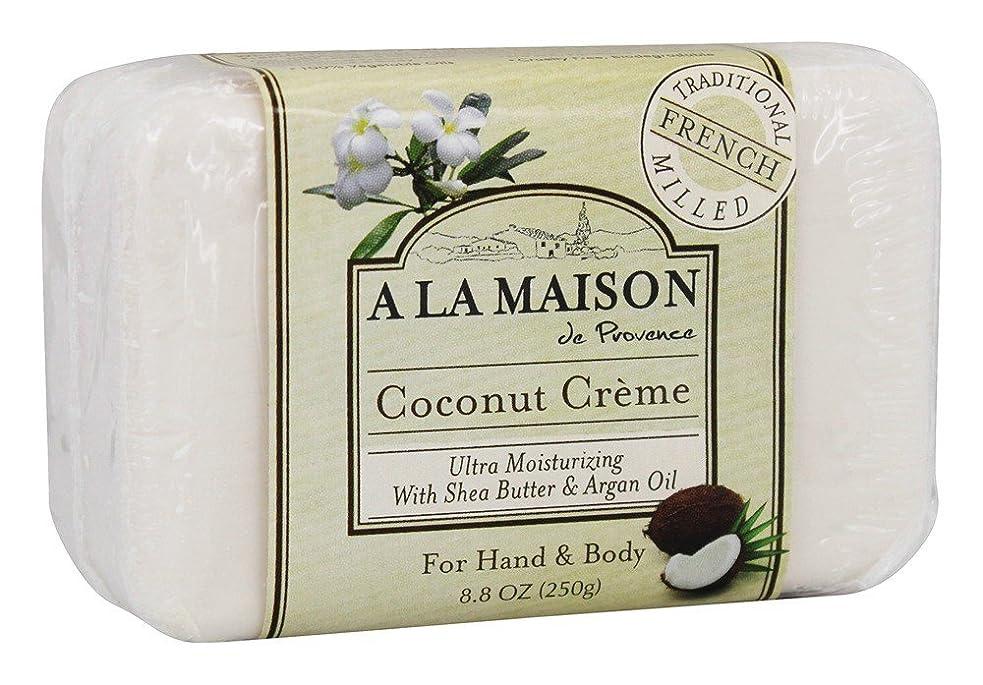 真空ボルト百万Bar Soap - Coconut Creme - 8.8 oz by A La Maison