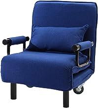 Amazon Co Uk Folding Armchair