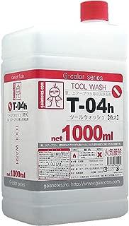 T-04h ツールウォッシュ (特大) 1000ml