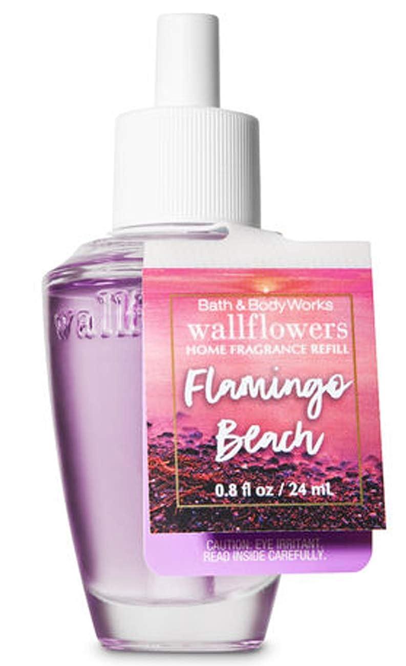 大破ファックス教会バス&ボディワークス フラミンゴビーチ ルームフレグランス リフィル 芳香剤 24ml (本体別売り) Bath & Body Works