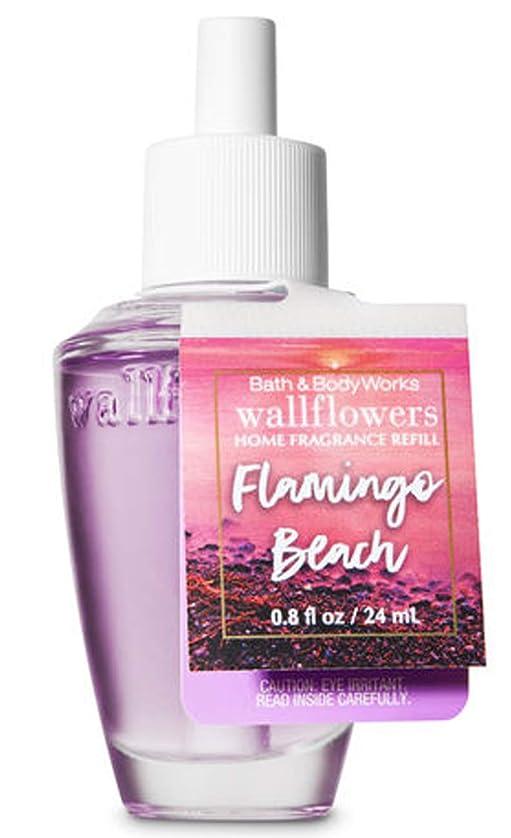 元の元の谷バス&ボディワークス フラミンゴビーチ ルームフレグランス リフィル 芳香剤 24ml (本体別売り) Bath & Body Works