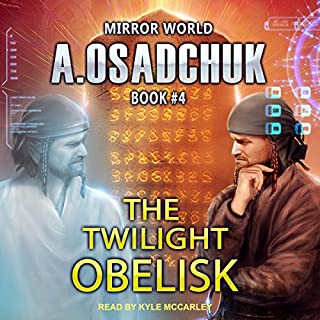 The Twilight Obelisk audiobook cover art
