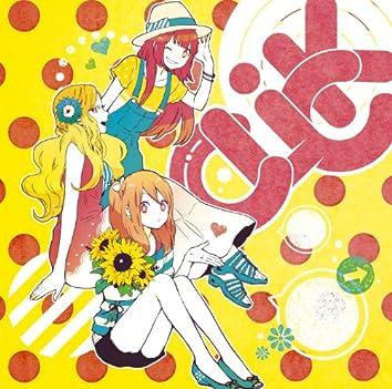 CLiCK - Natsuda Happy House De Utattemita  (Princess Ban)