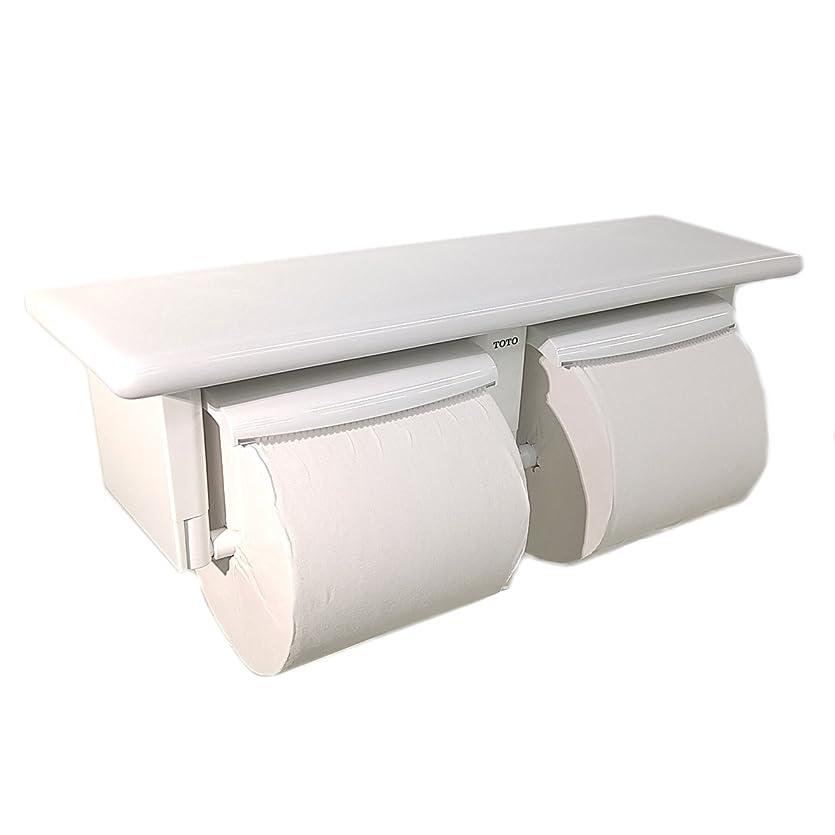 インタラクション破産深遠TOTO 二連紙巻器 棚付き(陶器) 樹脂製 ホワイト YH74SR#NW1 芯なしペーパー対応