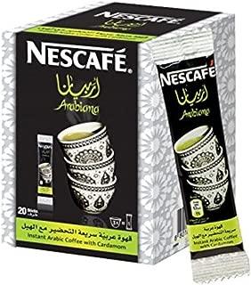 nescafe arabiana arabic coffee with cardamom