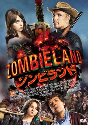 【第15位(同率)】Sony Pictures Entertainment(ソニー・ピクチャーズ エンタテインメント)『ゾンビランド』