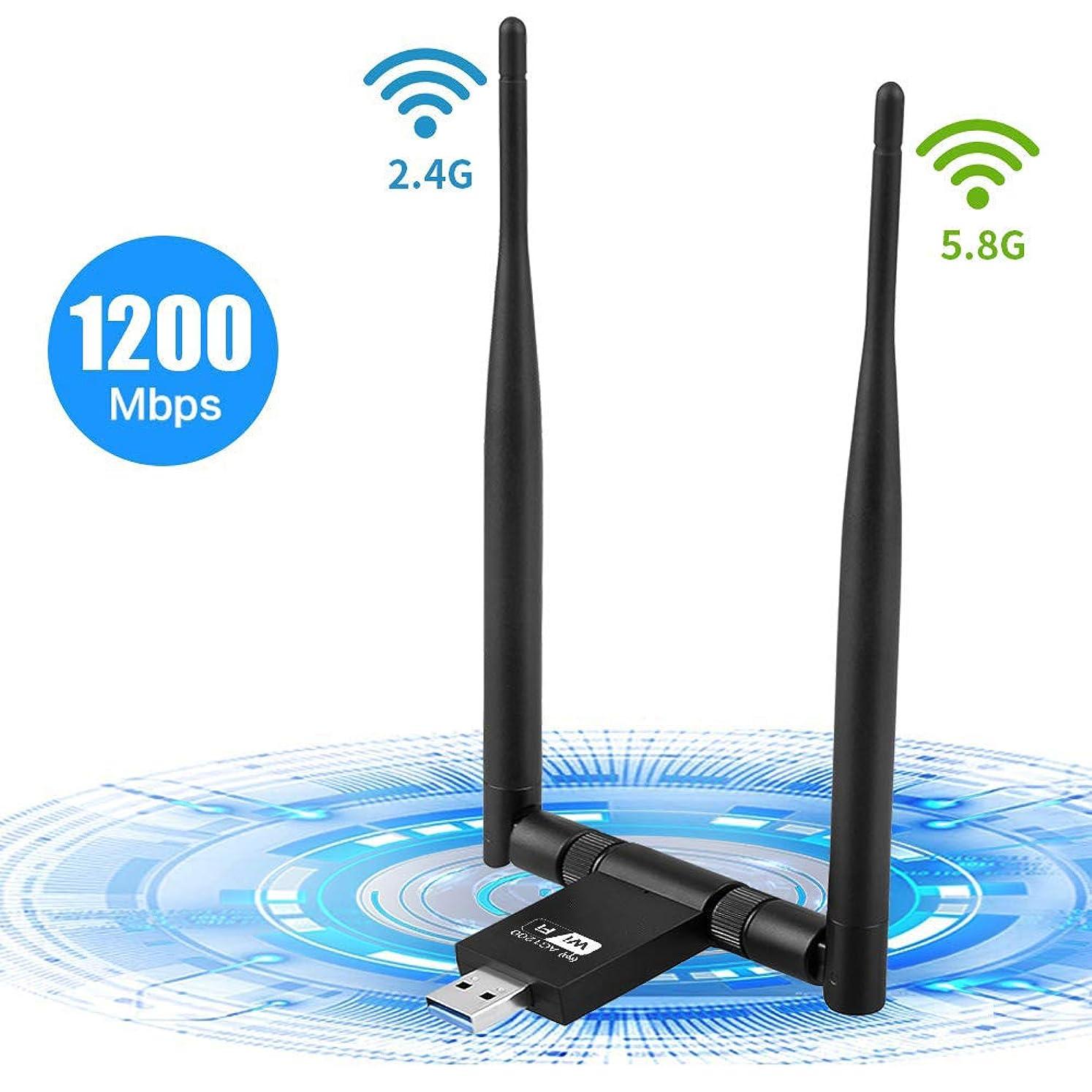 災害ハックロケットUSB WiFiアダプター AC1200Mbps USBネットワークアダプター USB 3.0デュアルバンド付き 2.4GHz/5GHz 867Mbps Windows 10/8.1/8/7/XP Mac OS X 10.6-10.14のデスクトップノートパソコン用