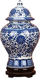 ufengke Jingdezhen Classic Blue and White Porcelain Floral Temple Ginger Jar Vase, China Ming Style,Height 15