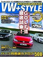VW+STYLE―GOLF7徹底試乗 (M.B.MOOK)