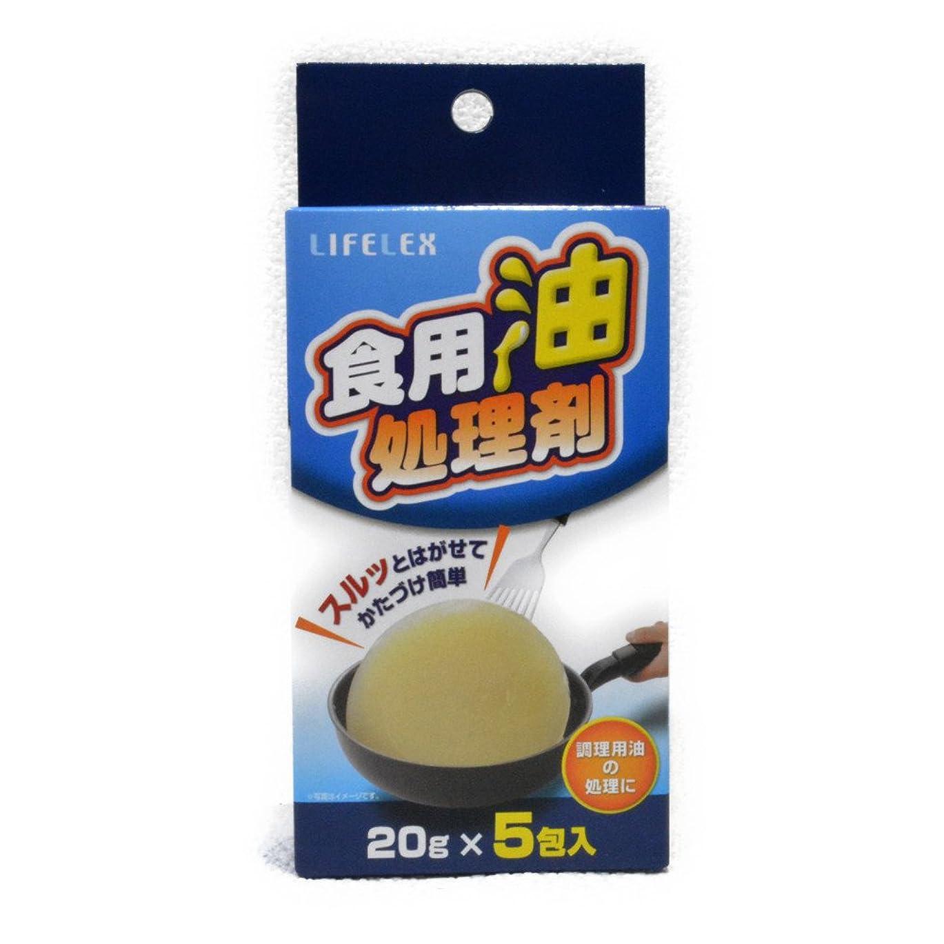 照らすマーク投票コーナンオリジナル 食用油処理剤20g×5包入 TEKO05-8641