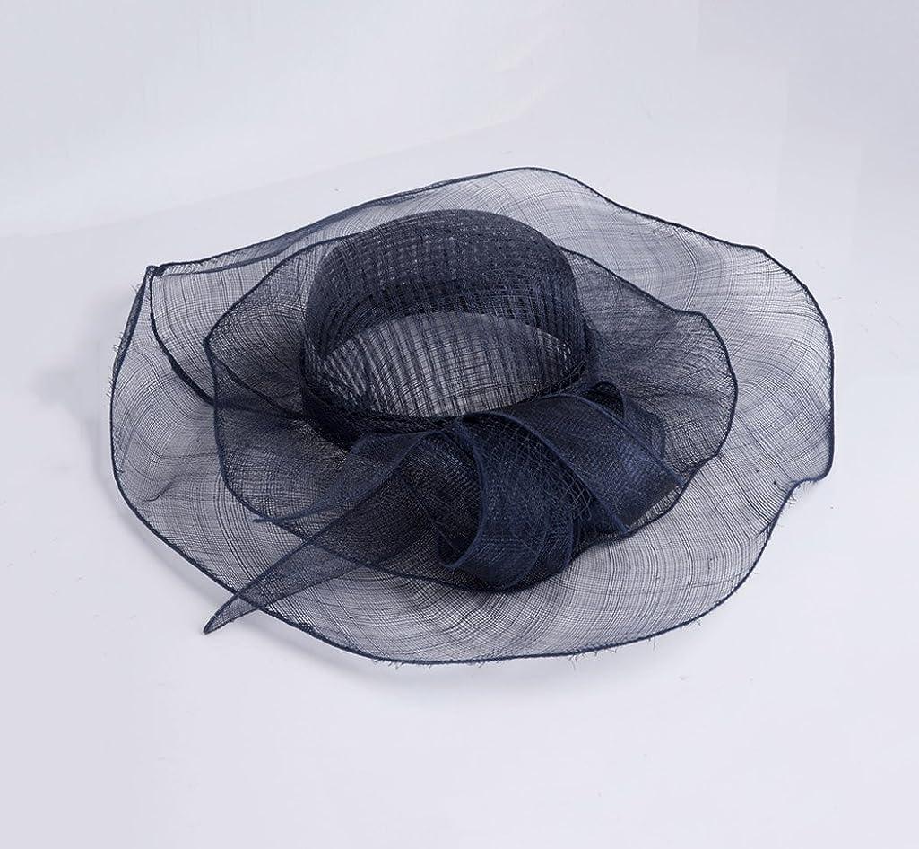 モンゴメリーゼロテロsunhat大きな庇いレトロ麻の帽子春と夏女性小さな帽子エレガントな韓国語版 ( 色 : #3 )