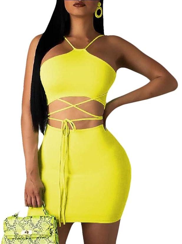 続ける包括的イディオムWomens Summer Crop Top Midi Skirt Outfit Two Piece Bodycon Bandage Dress