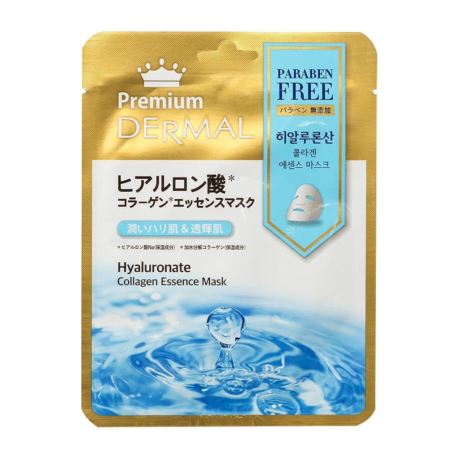 強います倫理的つぼみダーマルプレミアム コラーゲンエッセンスマスク DP010 ヒアルロン酸 25ml/1枚