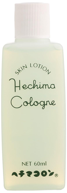 居間リア王フィルタヘチマコロンの化粧水 60ml