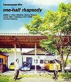 bananaman live one-half rhapsody[HPCG-0026][Blu-ray/ブルーレイ]