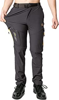 Women's Outdoor Quick Dry Convertible Pants Hiking Camping Fishing Zip Off Stretch Shorts #5292