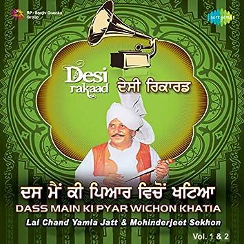 Dass Main Ki Pyar Wichon Khatia, Vol. 1 & 2