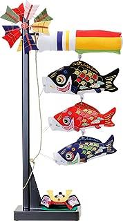 室内鯉のぼり ちりめん鯉(小) スタンド付 つるし飾り ぬいぐるみ 初節句 端午の節句 五月人形