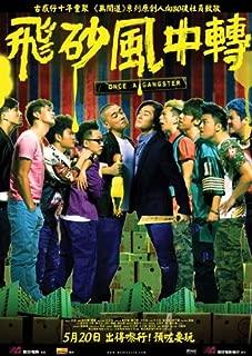 Once a Gangster Movie Poster (27 x 40 Inches - 69cm x 102cm) (2010) Korean -(Ekin Cheng)(Jordan Chan)(Alex Fong)(Conroy Chan Chi-Chung)(Michelle Ye)