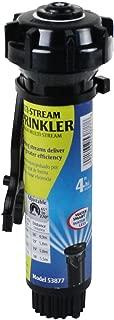 Multi-Stream PRN Lawn Sprinkler, Adjustable (53877)