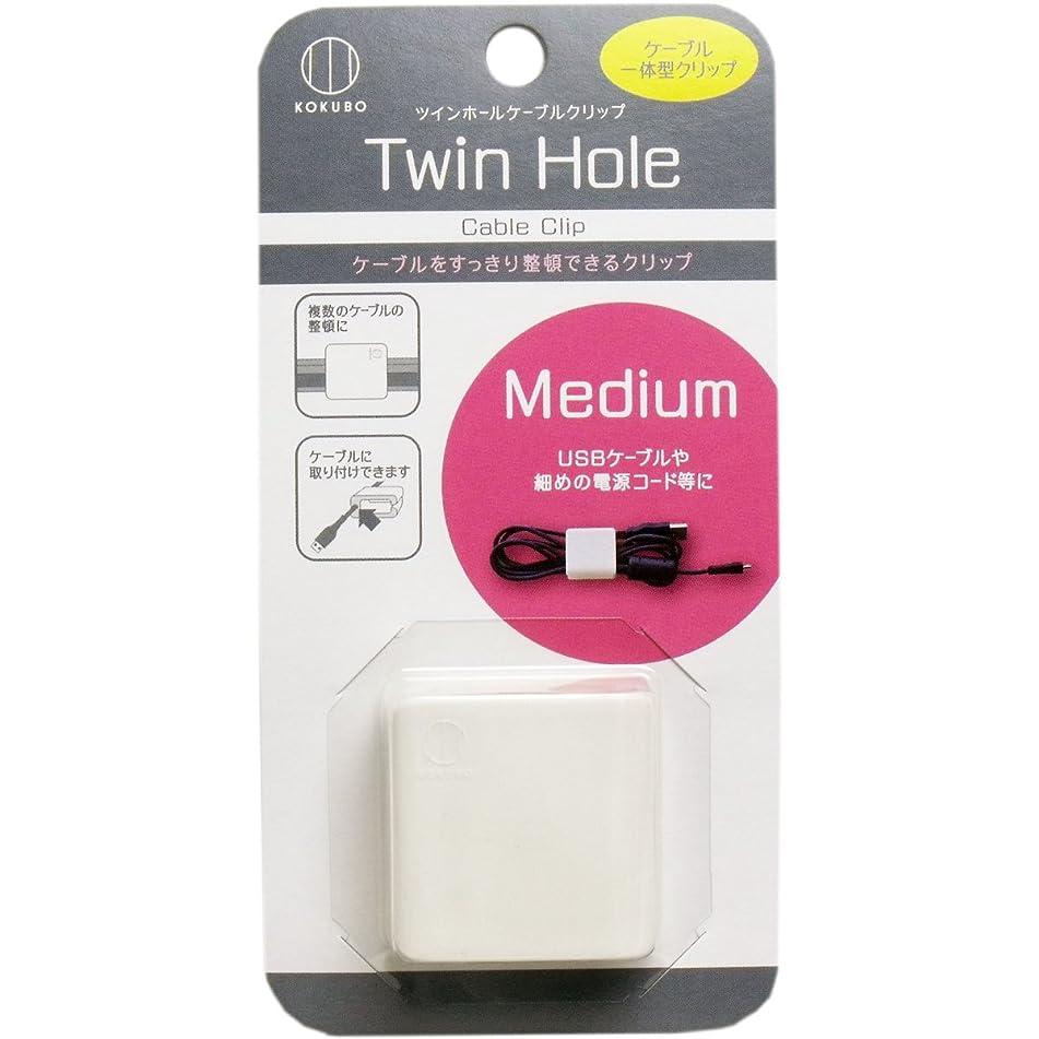 あからさま責任句読点Twin Hole ケーブルクリップMediumホワイト 【まとめ買い12個セット】 KM-005 日本製 Japan