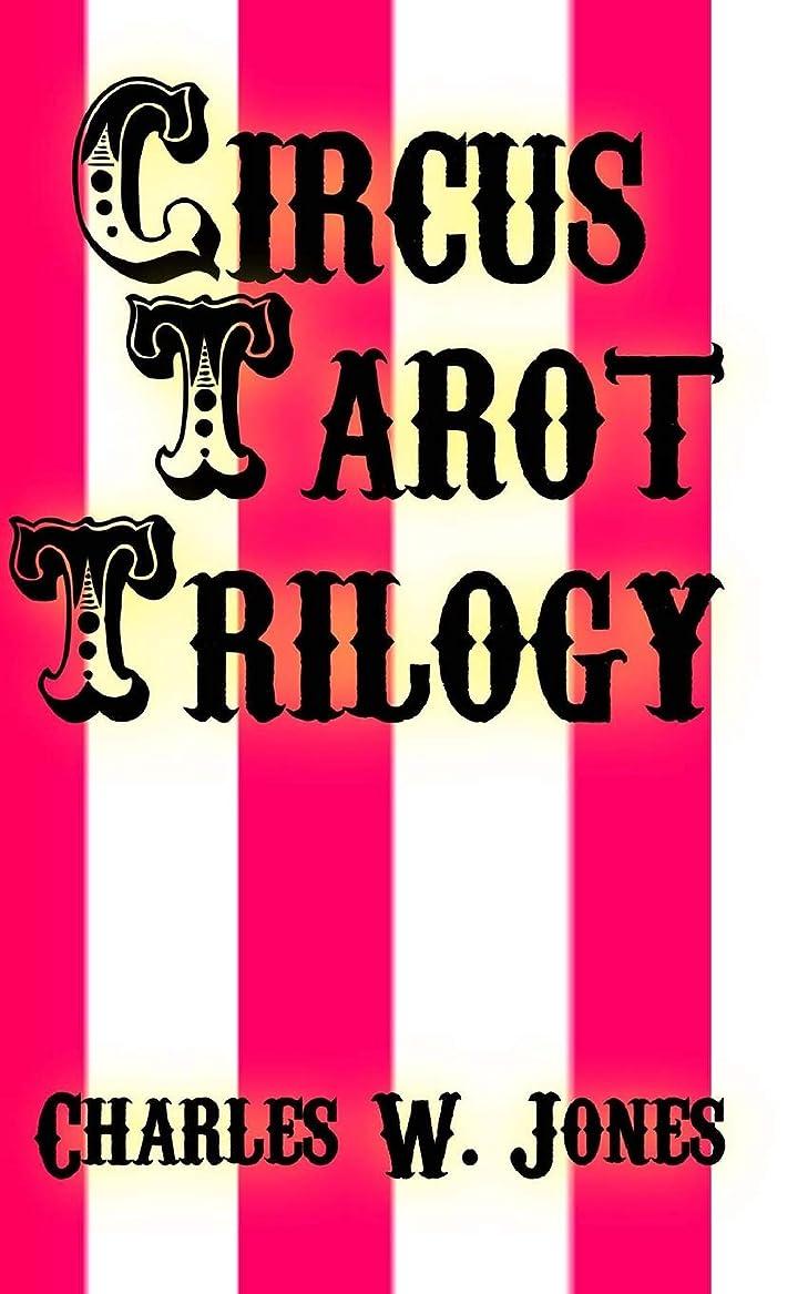 闘争事前にペデスタルCircus Tarot Trilogy