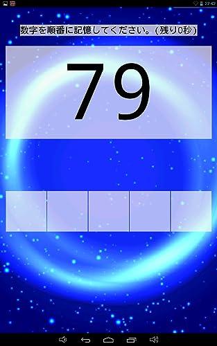 『記憶フラッシュ_Ver2.1■記憶力3倍~5倍UP■初級~上級編■記憶力の簡単説明書+特典付■実力NO.1』の5枚目の画像