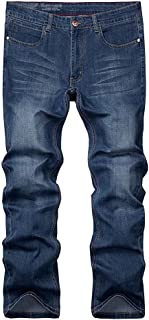 Wxian Men's Retro Large Yards Loose Stretch Jeans 28-48