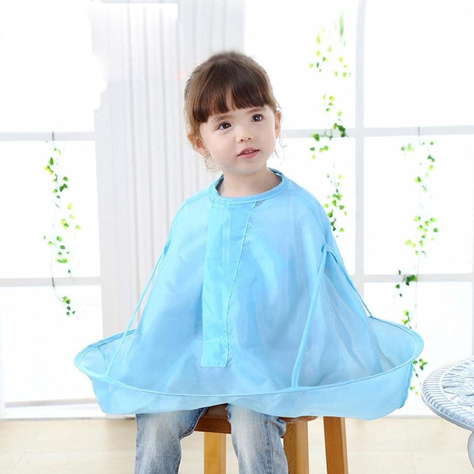 Hairdresser Cloak, AMA(TM) Kids Child Hair Cutting Gown Umbrella Waterproof Hair Salon Cape Collar Haircut Bib Apron (Blue)