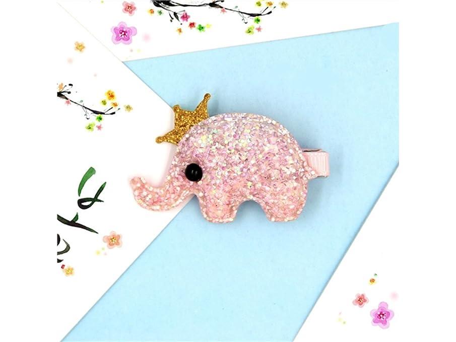 冷酷なオフセット潮Osize 美しいスタイル 子供のかわいい漫画クリエイティブな夢のようなカラフルな象のヘアクリップダックビルクリップ(ピンク)