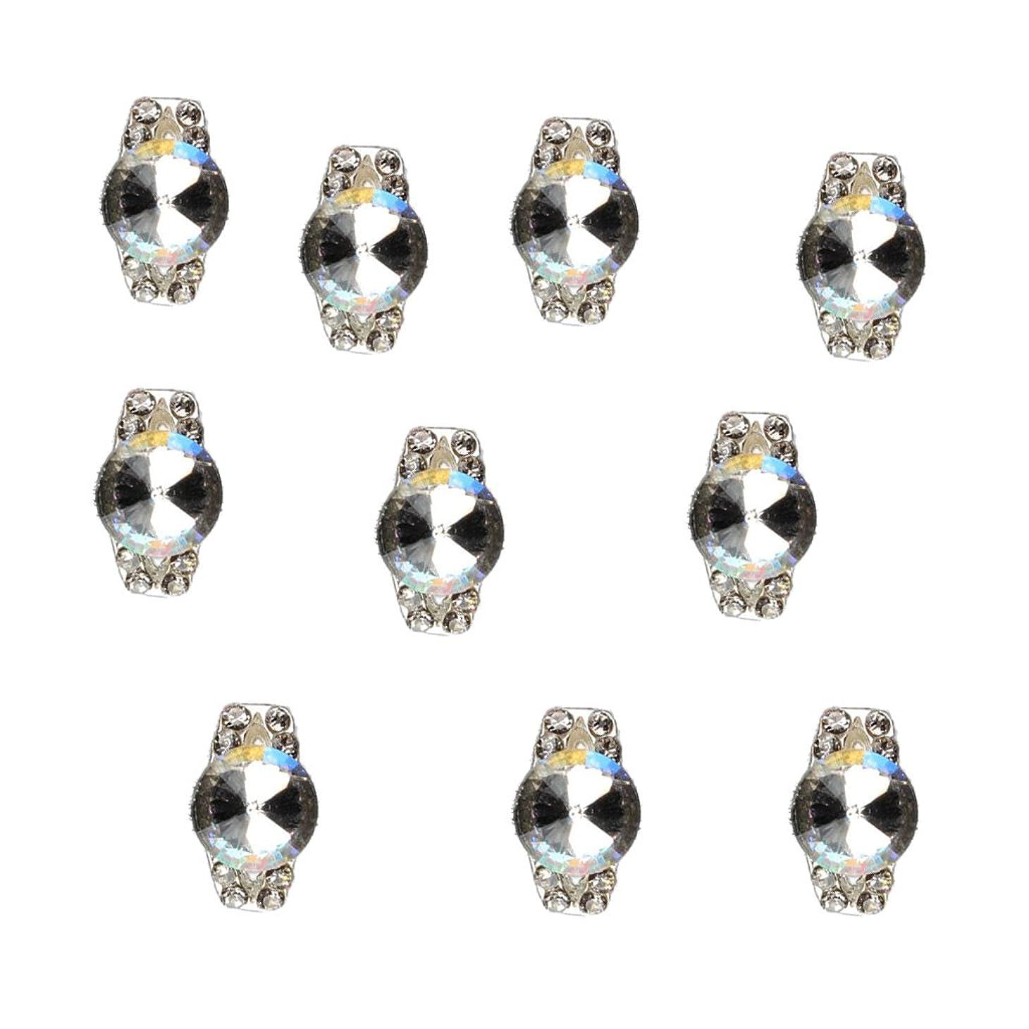 不公平間接的売り手Kesoto 10個 ネイルアート キラキラ ラインストーン ヒント 光沢 ダイヤモンド クリスタルチップ 装飾 5タイプ選べる - #5