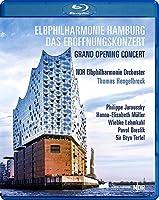 『エルプフィルハーモニー・ハンブルク~グランド・オープニング・コンサート』 ヘンゲルブロック&北ドイツ放送エルプフィル、ジャルスキー、他