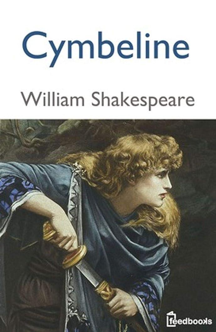 そこから夜大胆不敵Cymbeline (English Edition)