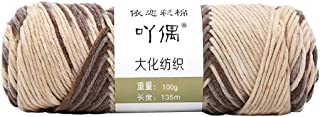 100g Milk Cotton Yarn - Soft Chunky Wool Roving Knitting Yarn Clearance Thickness Warm Hat Yarn Hand-Woven Sweater Natural Crochet Smooth Baby Knitwear Yarn On Sale Thread Bar Needlework (Coffee)