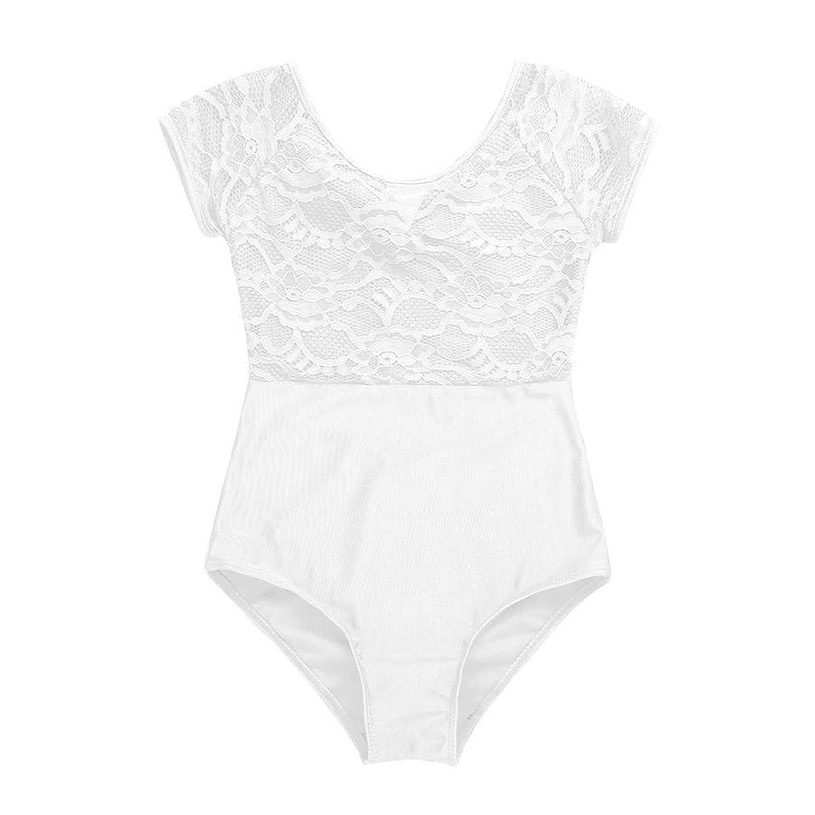iEFiEL Kids Girls Short Sleeve Classic Basic Gymnastic Ballet Leotard Dance Costume Top f8968960325