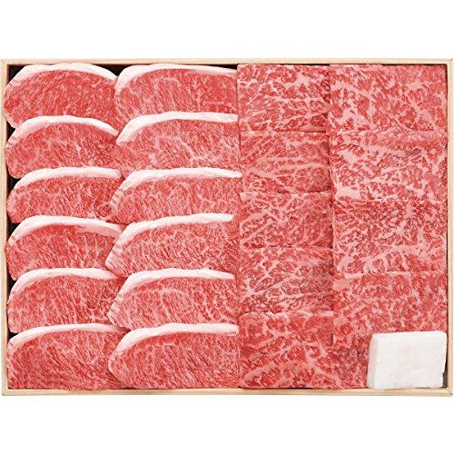 松阪牛 焼肉用セット(420g) 【お中元 暑中お見舞い ギフト】