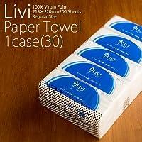 ユニバーサル・ペーパー リビィ ペーパータオル レギュラーサイズ 1ケース(200枚×30個)