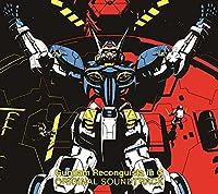 TVアニメ ガンダム Gのレコンギスタ オリジナルサウンドトラック