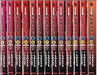 冥王計画ゼオライマーΩ(オメガ) コミックセット (リュウコミックス) [マーケットプレイスセット]