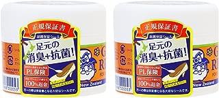 【国内正規品】グランズレメディ フローラル 50g 2個セット