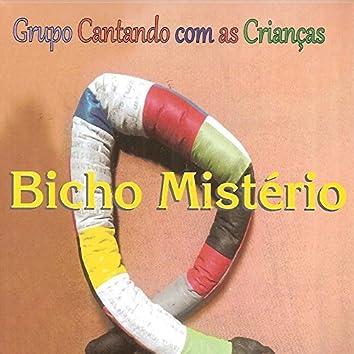 Bicho Mistério - Zé Campelo Canta a Poesia de Leo Cunha